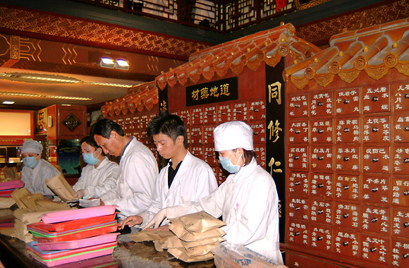 beijing_traditional_chinese_medicine